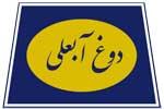 Abali