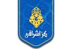 Ashrafi