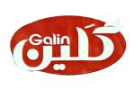 Galin